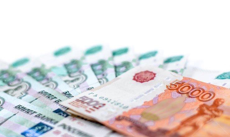 пао сбербанк г москва реквизиты банка