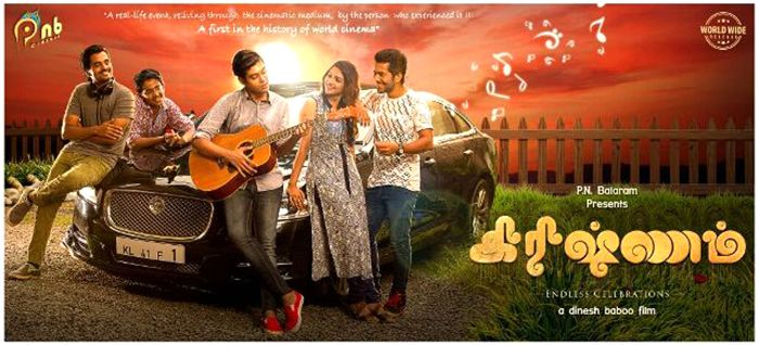 Krishnam Movie Special Show Public Opinion