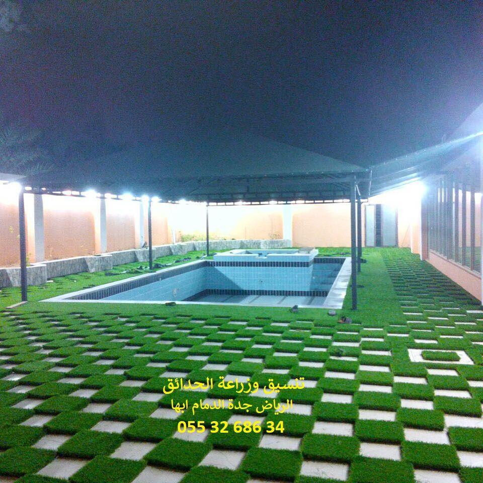 كيفية عمل حديقة منزلية صغيرة 0553268634 ديكورات حدائق منزلية 0553268634 حدائق منزلية داخلية 0553268634 حدائق منزلية في السعودية 0 Design Tennis Court Instagram