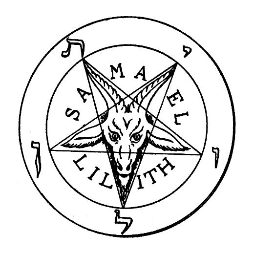Samael Lilith Goat Pentagram Baphomet Wikipedia The Original Goat Pentagram First Appeared In The Book La Clef De La Mag Baphomet Laveyan Satanism Occult