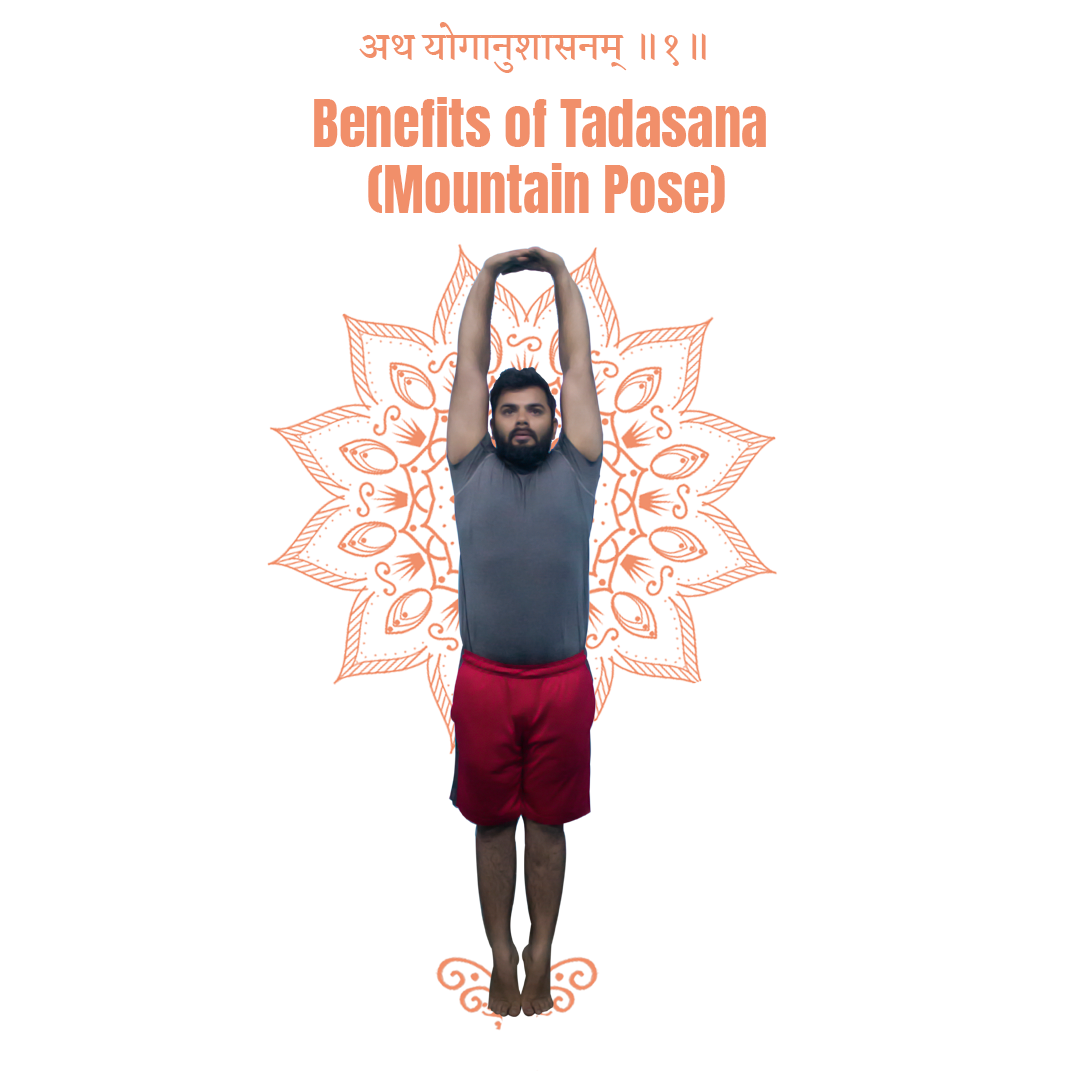 Tadasana Mountain Pose Yoga Institute High Intensity Yoga Improve Posture