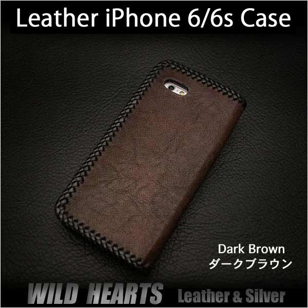 A simple design, business, can be used as casual as the Almighty!   Genuine Shrink Horsehide Leather iPhone 6/6s Case Wallet Cover Case Dark Brown WILD HEARTS Leather&Silver (ID ip3015r40)  http://global.rakuten.com/en/store/auc-wildhearts/item/ip3015r40/