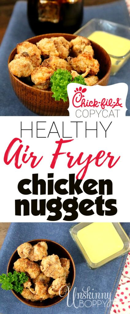 Air Fryer Copycat Chick-Fil-A Nuggets ~ LOVE THIS RECIPE!! #chickfila #copycatrecipe #chickennuggets #recipes #airfryerrecipes