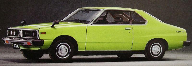 スカイラインジャパン前期型 ボディカラー一覧 くるまのプラモ製作記 スカイライン ジャパン スカイライン 日産スカイライン