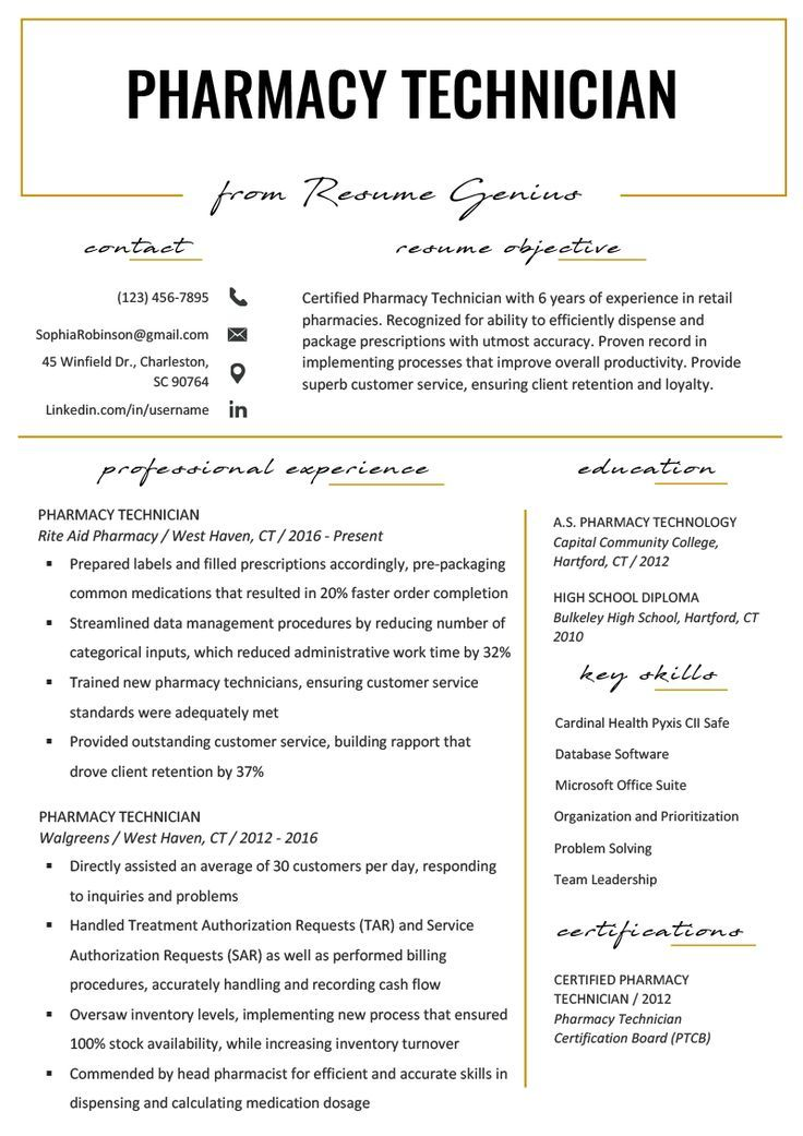 Pharmacy Technician Resume Example & Writing Tips Resume