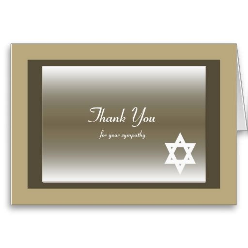 Classic Jewish Sympathy Thank You Note Card Note cards and Note