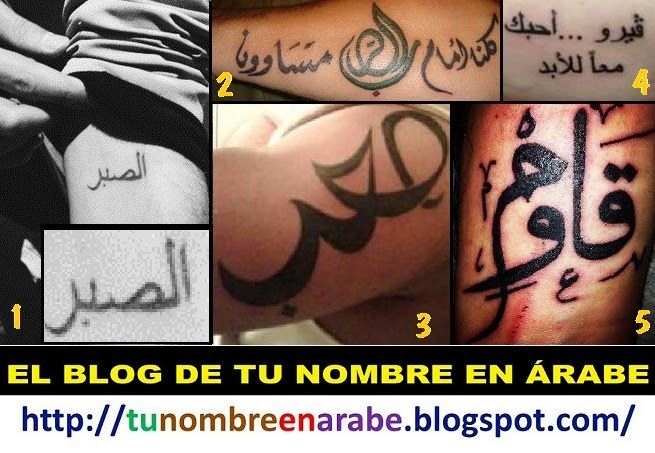 Tatuajes De Letras Arabes Para Hombre Tu Nombre En árabe