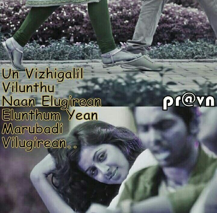 Lyric naan movie song lyrics : Pin by Zuha Zaid on Movie quotes...... | Pinterest | Songs, Song ...
