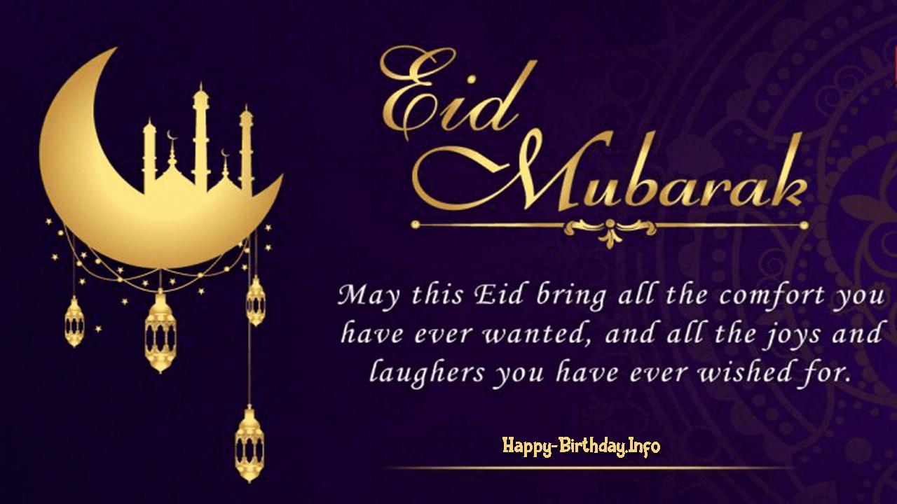 Happy Eid Ul Fitr Wishes Happy Eid Ul Fitr Ramadan Wishes Happy Eid