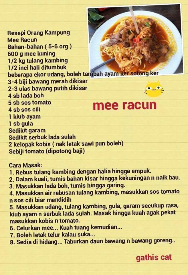 Mee Racun Food Drink Savoury Dishes Food