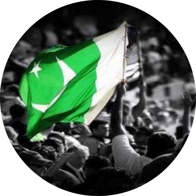 Happy Independence Day From Rabia Pakistan Independence Day Pakistan Flag Pakistan Day