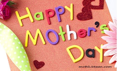 Mothers Day Txt Sms Messages For Childrens With Beautiful Happy Mother Days Hd Wallpapers 2013txt 140 Words About