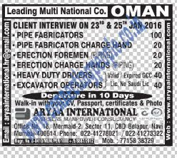 Connecting People: LEADING MULTI NATIONAL CO  OMAN  JOB VISA FROM