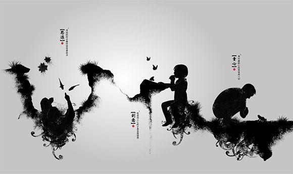 Beautiful Chinese Website Design Featuring Traditional Art Fun Website Design Chinese Website Website Design