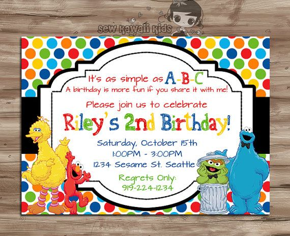 Sesame Street Birthday Invitation Invite Elmo Cookie Monster Digital Printable JPG File