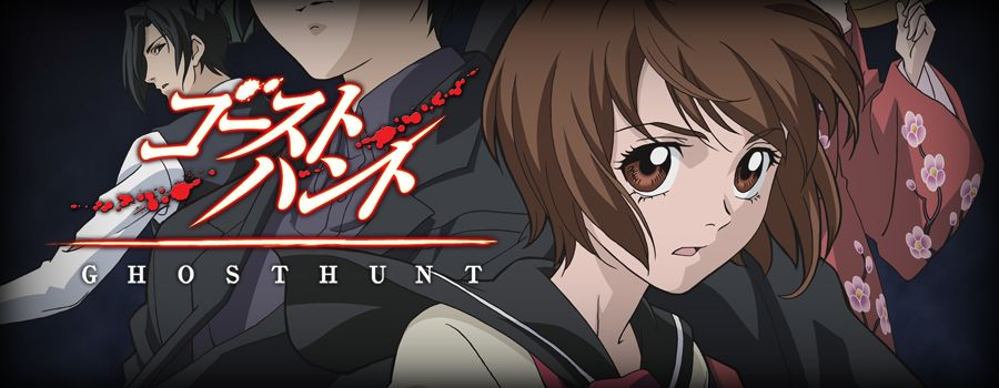 Ghost hunt tv anime news network ghost hunting