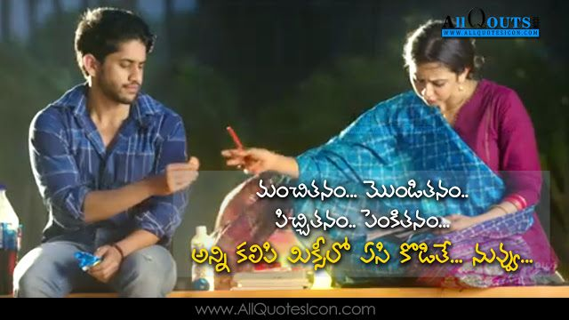 Here Is A Best Telugu Movie Rarandoi Veduka Chuddam Naga Chaitanya