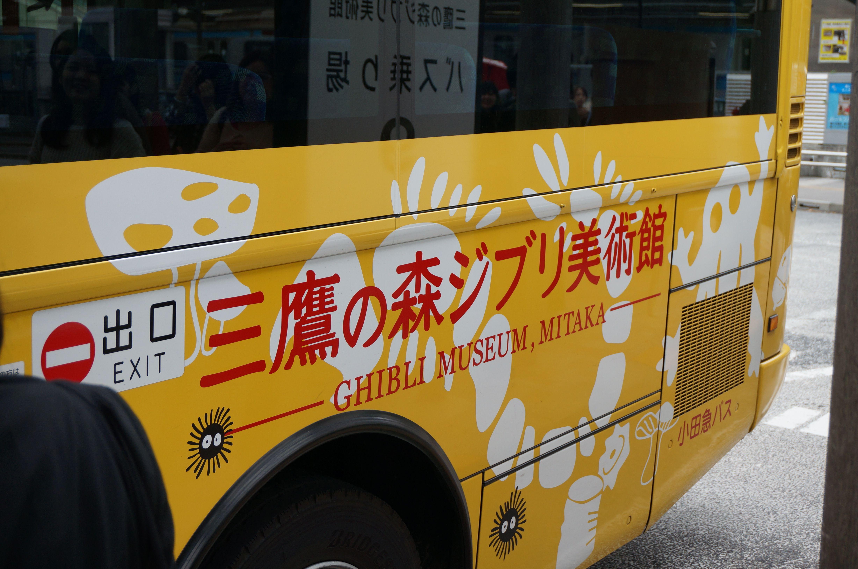 網三鷹美術館,日幣200元 | Japan travel, Japan, Travel