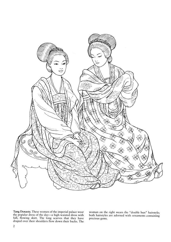 mia and me malvorlagen jepang