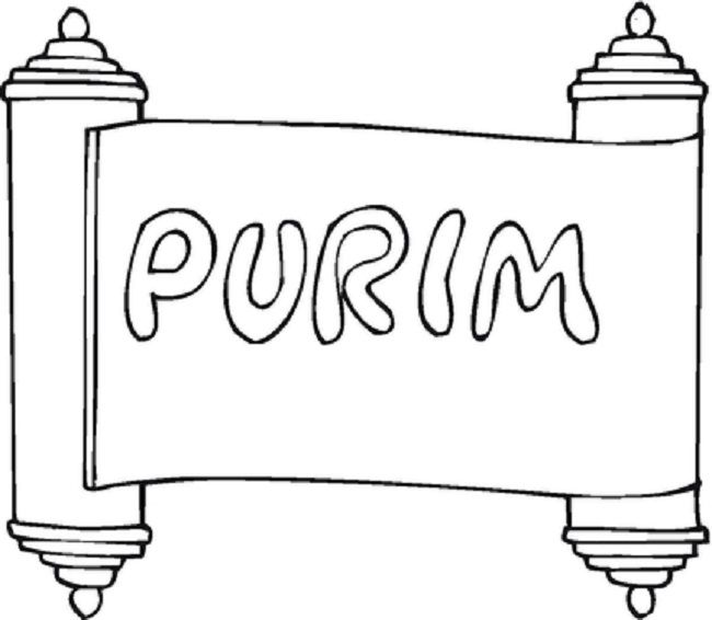 purim megillah coloring pages coloring pages pinterest