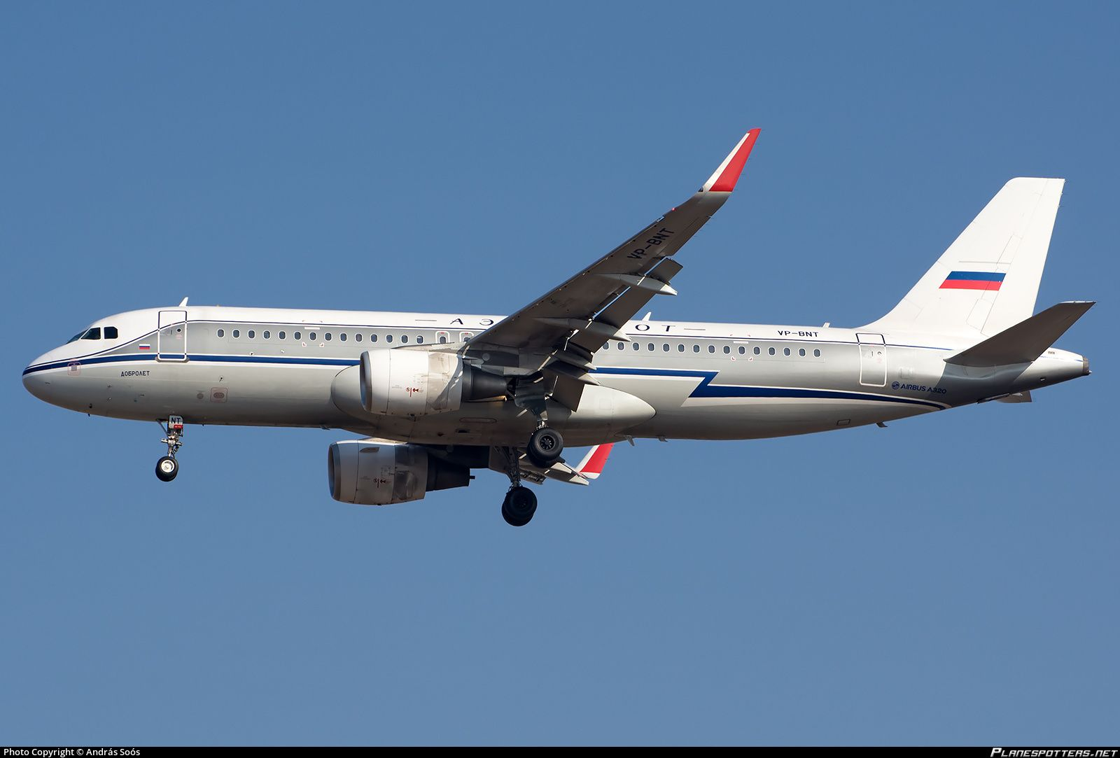 VP-BNT Aeroflot - Russian Airlines Airbus A320-214(WL)