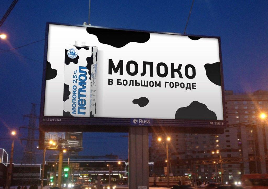 Баннер картинка с текстом