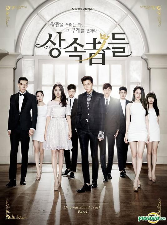 Download Film The Heirs : download, heirs, Heirs, #kdrama, Film,, Poster,, Immagini