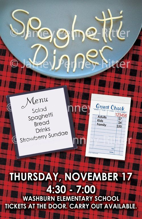 spaghetti dinner custom 11x17 poster on etsy 1500