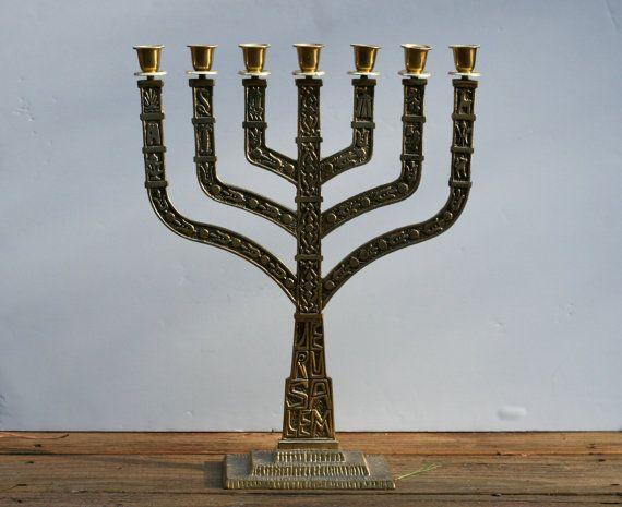 Very Large Brass Engraved Seven Branch Menorah from Israel - Hanukkah, Judaica - Temple, Modern Menorah on Etsy, $65.00