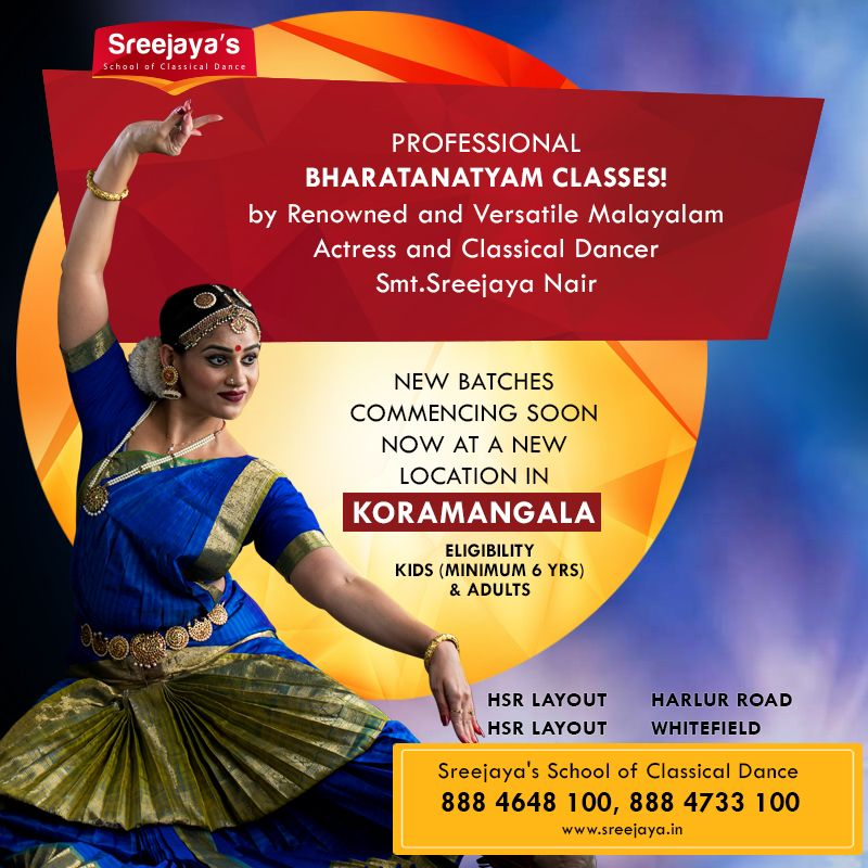 Bharatanatyam classes dance classes near me dance class