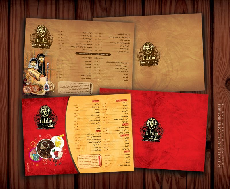 40+ Restaurant Menu Designs for Inspiration Menu, Restaurant - restaurant menu design templates