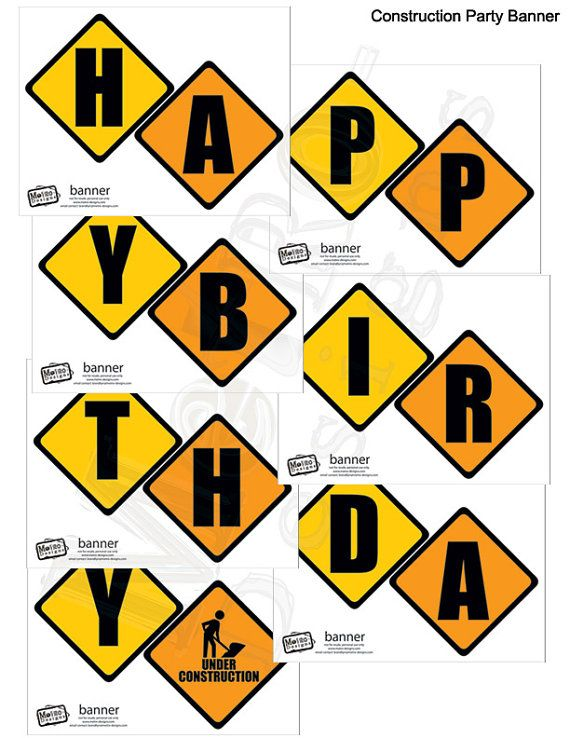 Construction Birthday Party Banner Digital Supplies Instant