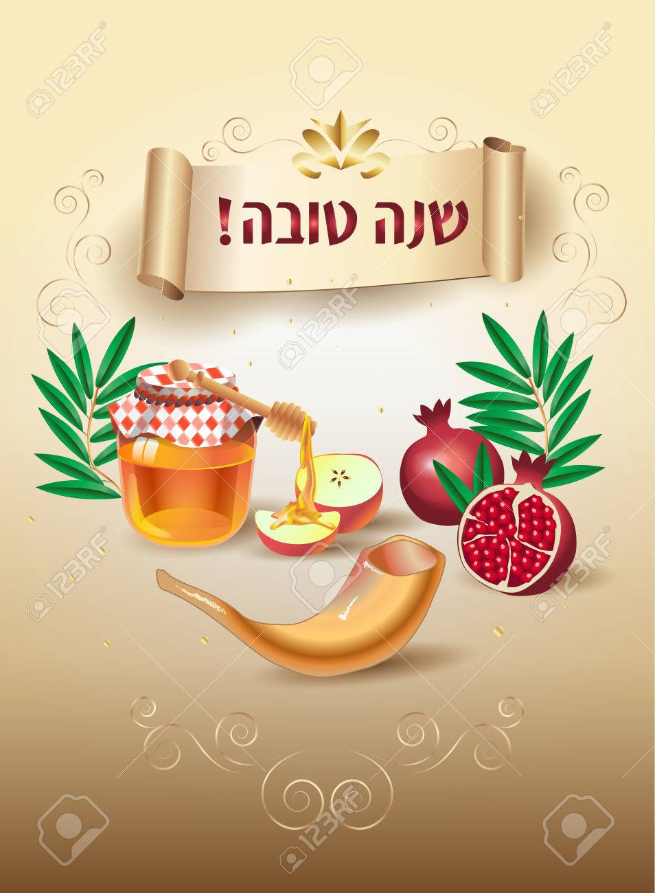 Shana Tova Hebrew Text Happy New Year Rosh Hashanah Jewish In 2020 Rosh Hashanah Rosh Hashanah Cards Rosh Hashanah Greetings