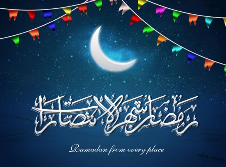 Ramadan Quotes In Urdu Ramadan Quotes From Quran Ramadan Poetry In 2020 Ramadan Poetry Ramadan Quotes Ramadan Quotes From Quran