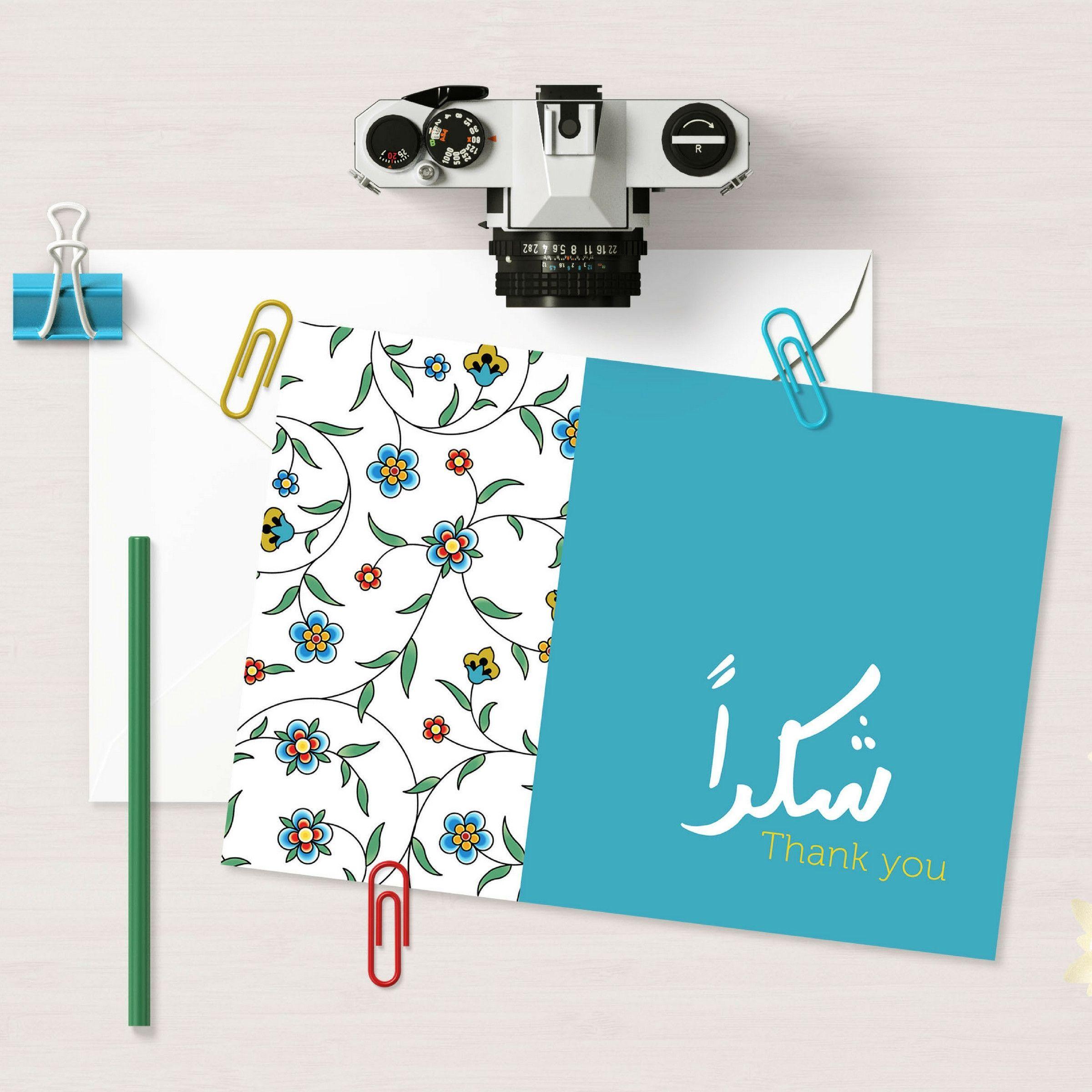 Shukran greeting card thank you islamic greeting card islamic shukran greeting card thank you islamic greeting card kristyandbryce Image collections