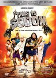 This Is Sodom [DVD] [2010]