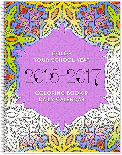 2016 2017 academic coloring planner spiral bound calendar