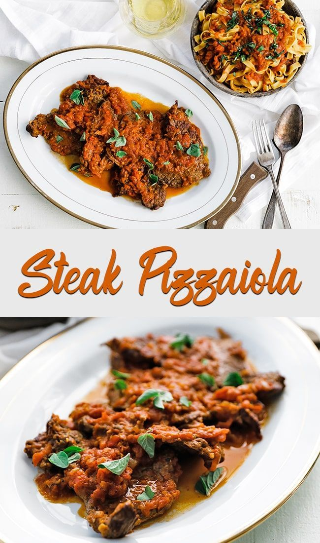 Steak Pizzaiola Recipe  For an absolutely delicious easy to make weeknight meal look no further then this steak pizzaiola recipe that is absolutely delicious