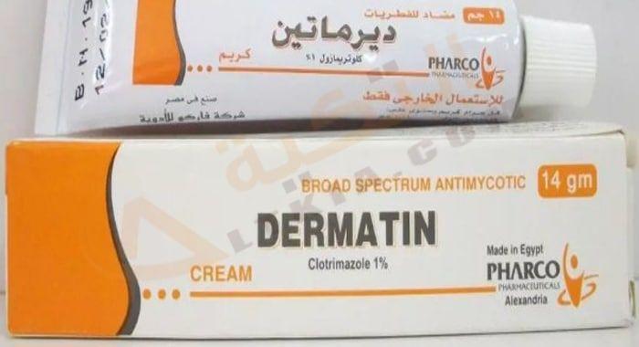 دواء ديرماتين Dermatin كريم مضاد للفطريات واسع المجال يعتبر هذا الدواء من اقوي الأدوية التي لها فاعلية كبيرة في علاج الفط Cream Broad Spectrum Personal Care