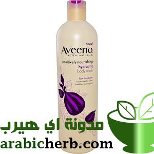 غسول الجسم المرطب بزبدة الشيا من اي هيرب مدونة اي هيرب بالعربي Hydrate Body Shampoo Bottle Aveeno