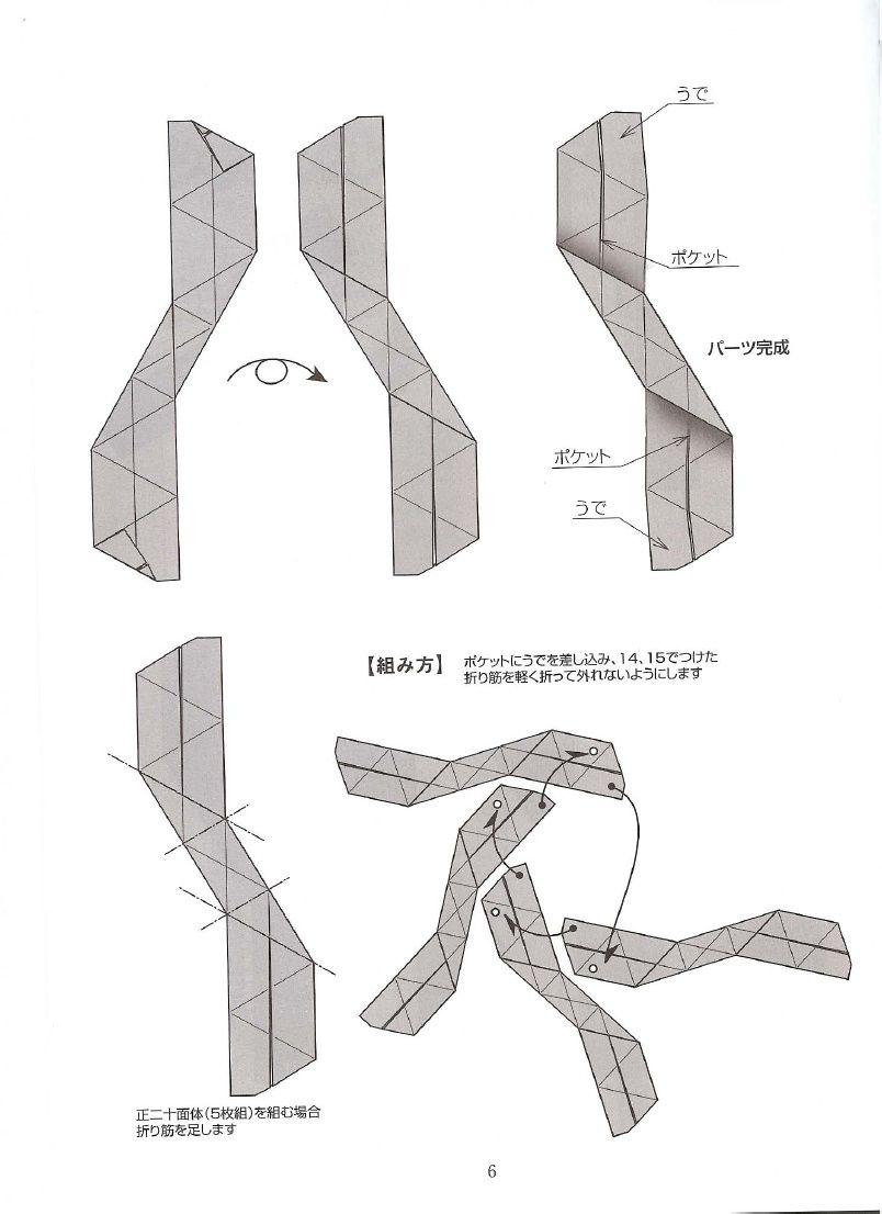 Polyhedron Magazine Pdf