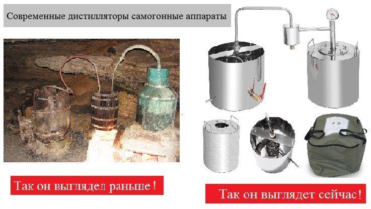 новосибирск самогонные аппараты производство