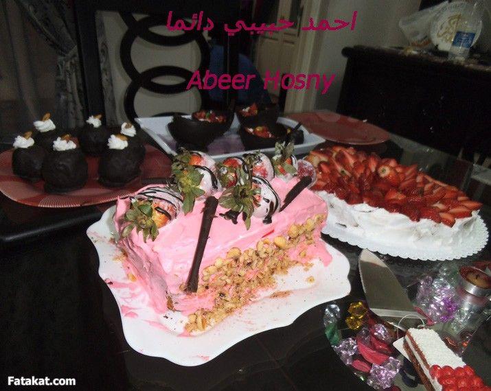 عيد ميلاد اختي يوم الفلانتين حصريا مني احمد حبيبي دائما Desserts Food Cake
