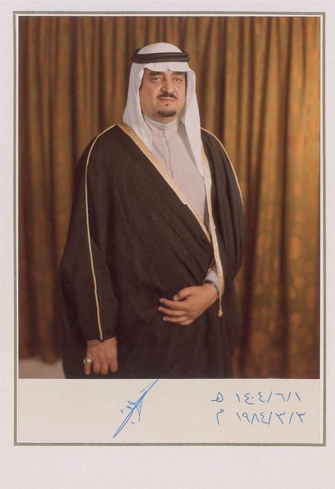 Pin By الحقيل On Saudi Arabia المملكة العربية السعودية Saudi Arabia Culture Ksa Saudi Arabia Saudi Arabia