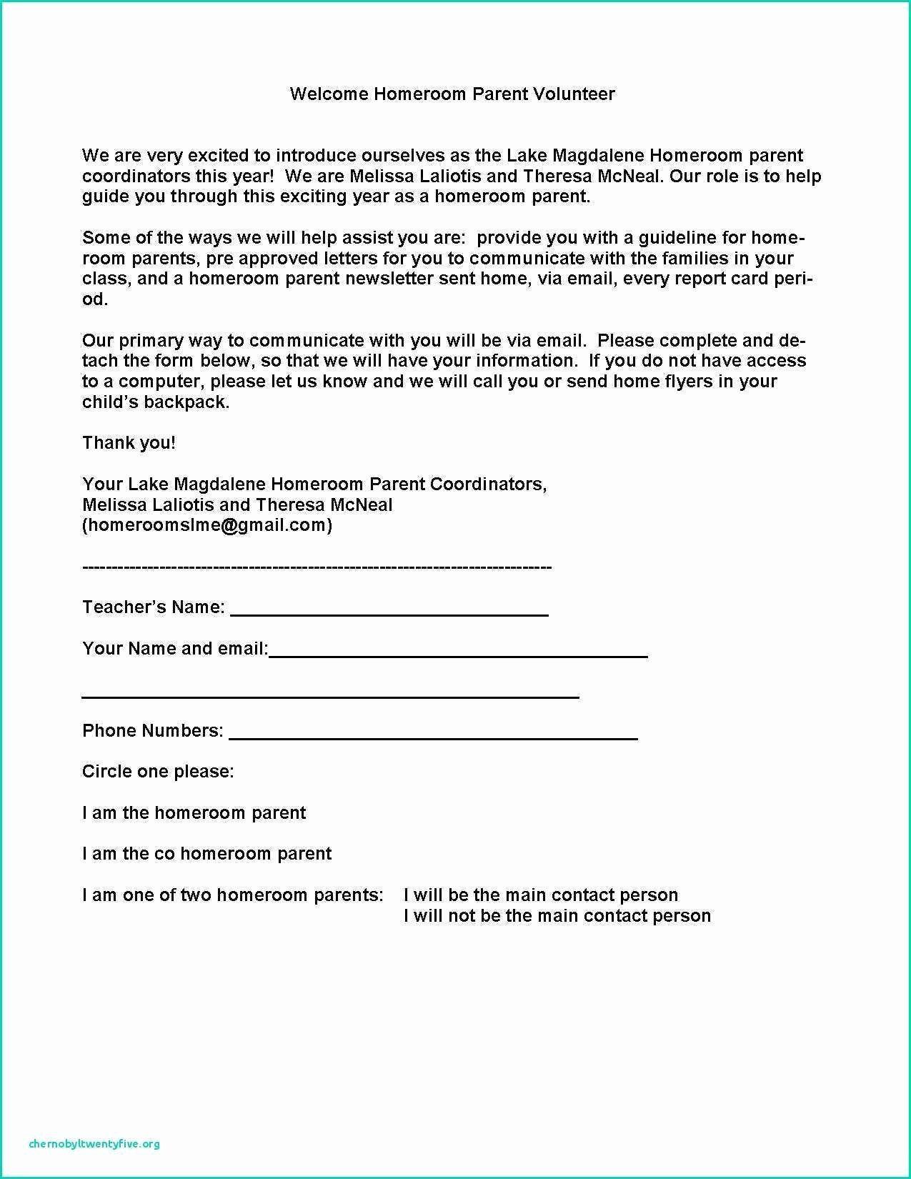 Free Recommendation Letter Template Unique Resume Formal Referencer Template Leterformat P Personal Reference Letter Reference Letter Template Reference Letter