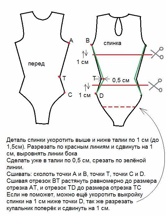 переизгиб РІ СЃРїРёРЅРµ (535x696, 316Kb) | Худ гимнастика ...