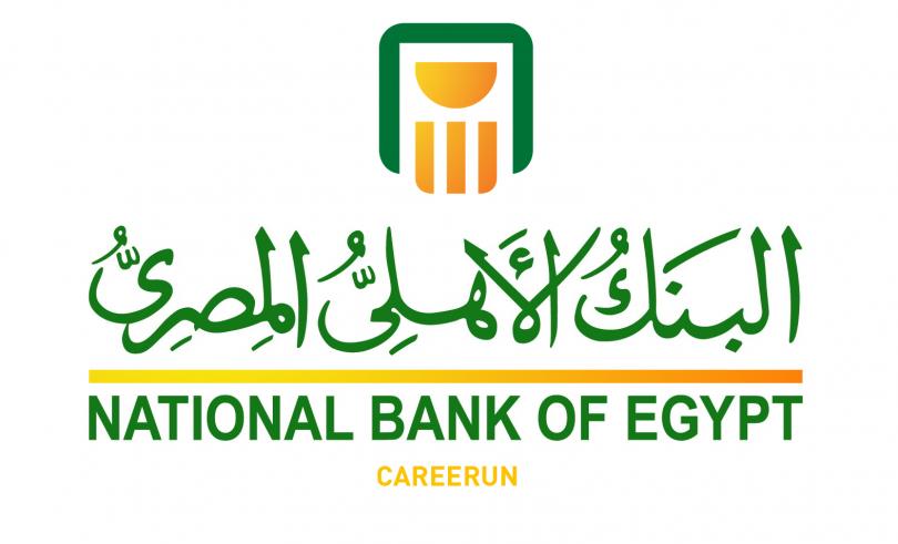 البنك الأهلي يفاجيء جميع العملاء بأخبار سارة بشأن القرض الشخصي تزامنا مع بداية الدراسة Egypt National Calm