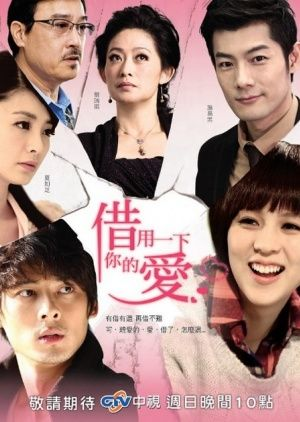 Hero japanese drama free download