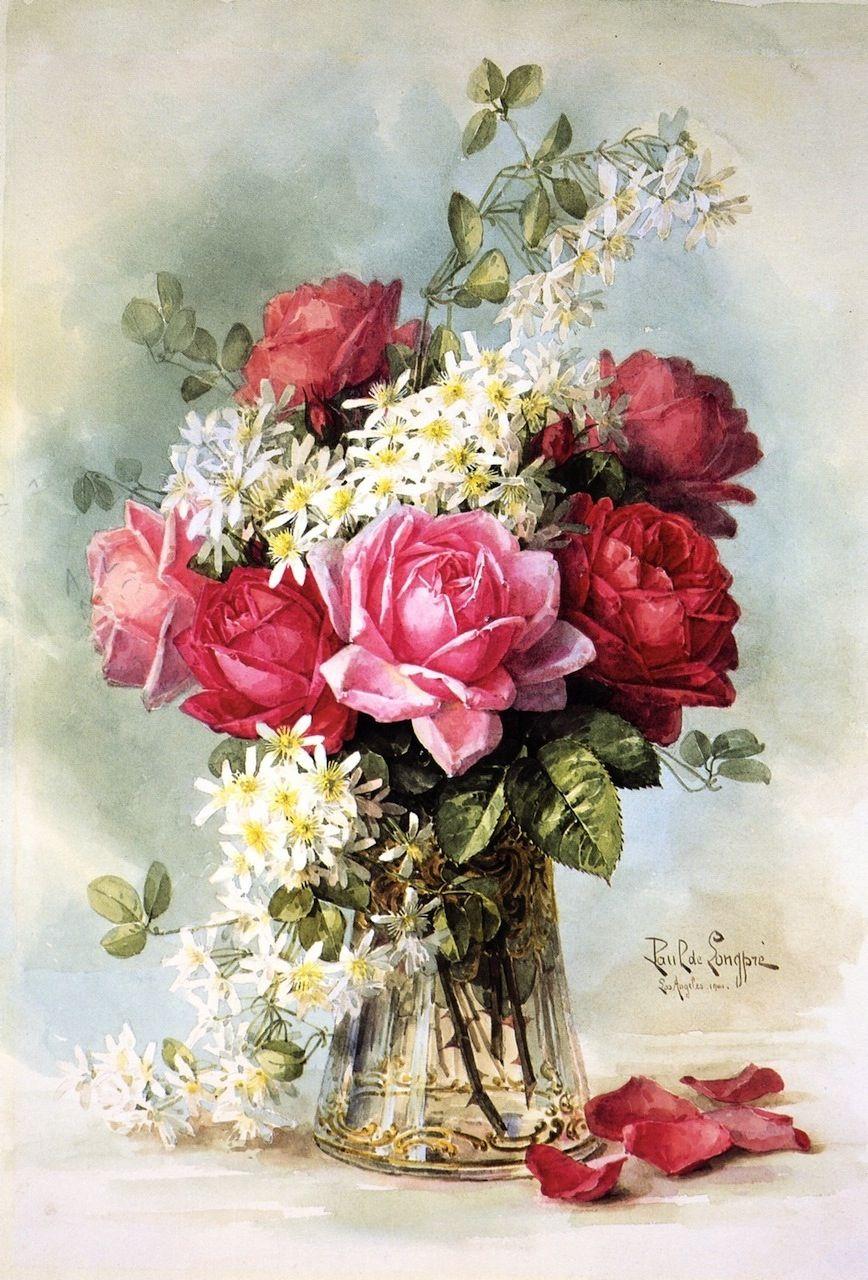 красивые картинки с цветами старинные автора может