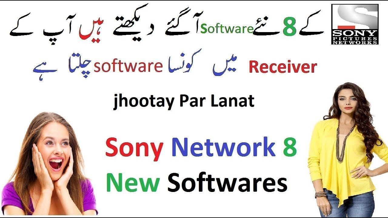 Sony Network New Working Software for All Receivers Free